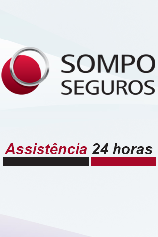 Sompo DirectAssist- screenshot