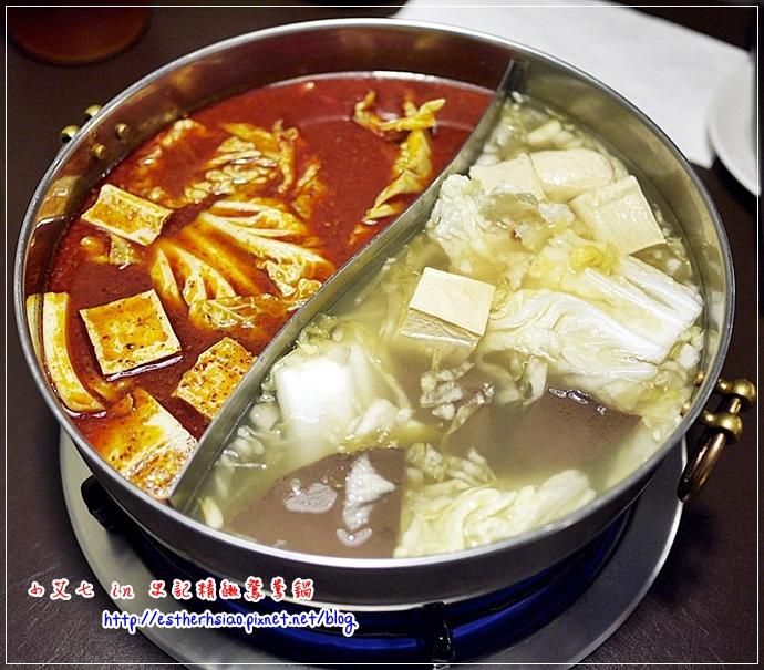 12 鴛鴦鍋