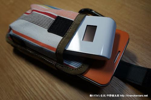 バンナイズ:GALAXY Note SC-05D用キャリングケース