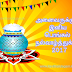 Pongal wishes images in tamil | pongal vazhthukal images