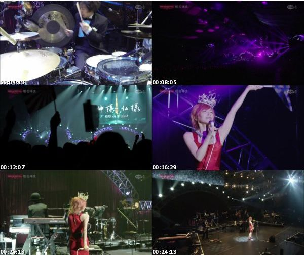 [TV-Variety] 椎名林檎 – ~5th Anniversary~ テレビ朝日ドリームフェスティバル2015 (TV Asahi ch1 2016.01.30)
