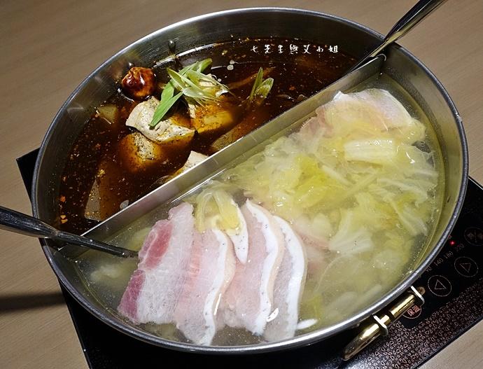 13 麻妃頂級麻辣鴛鴦鍋