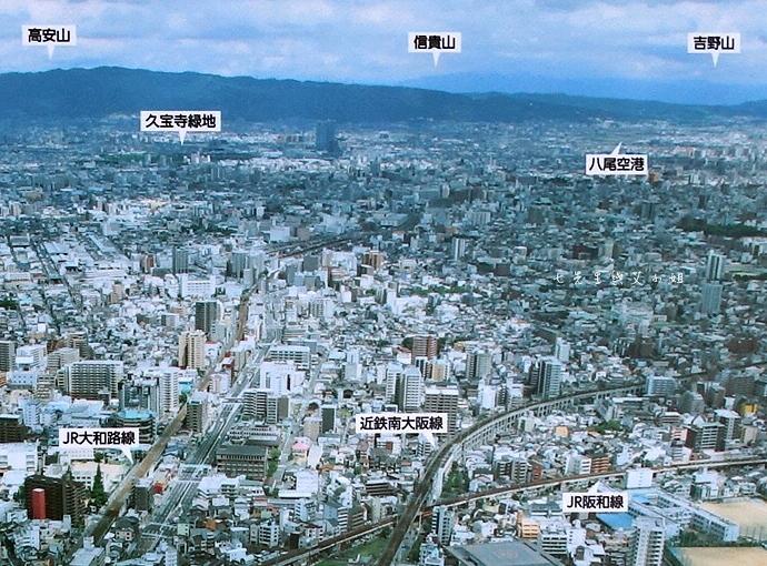 20 日本大阪 阿倍野展望台 HARUKAS 300 日本第一高摩天大樓 360度無死角視野 日夜皆美