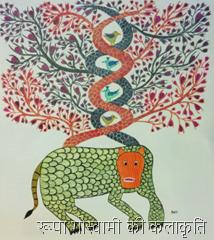 रूपा गोस्वामी की कलाकृति