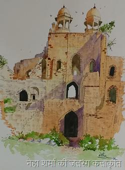 नेहा शर्मा की जलरंग कलाकृति