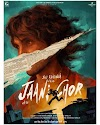 Jay Randhawa's New Film ::: Jaani Chor ::: Will Be Released In 2021