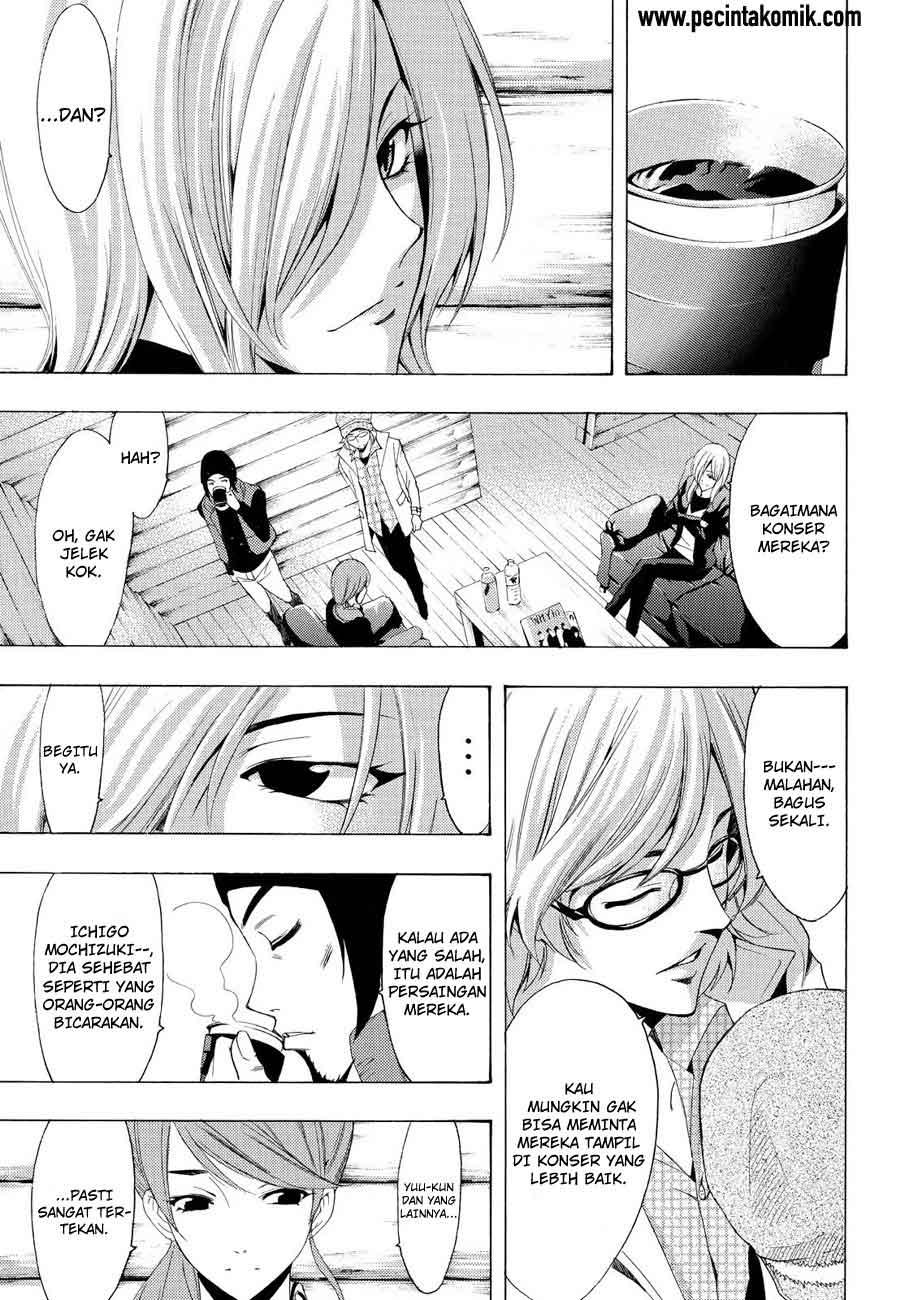 Fuuka Chapter 96-12