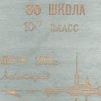 Albom 1968-7