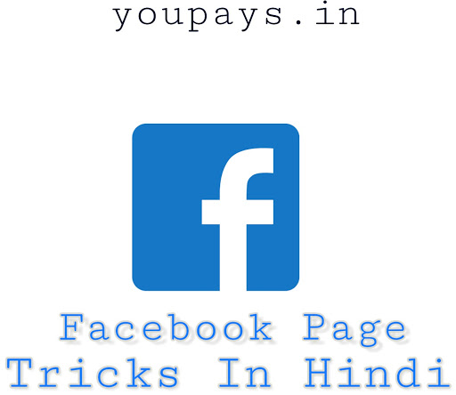 Facebook Page Trick In Hindi youpays.in