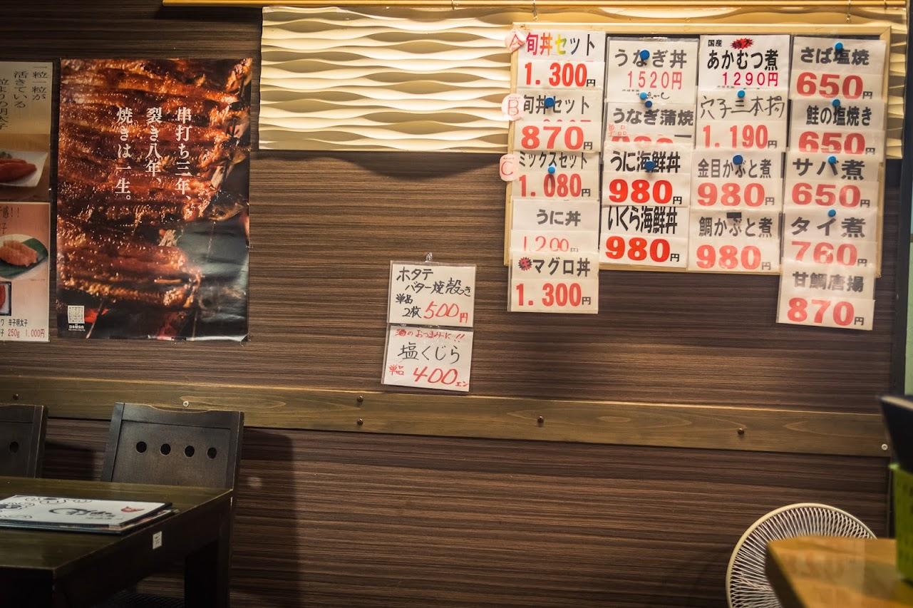 เที่ยวคิวชูด้วยตัวเอง : นั่งรถไฟ Yufuin no Mori