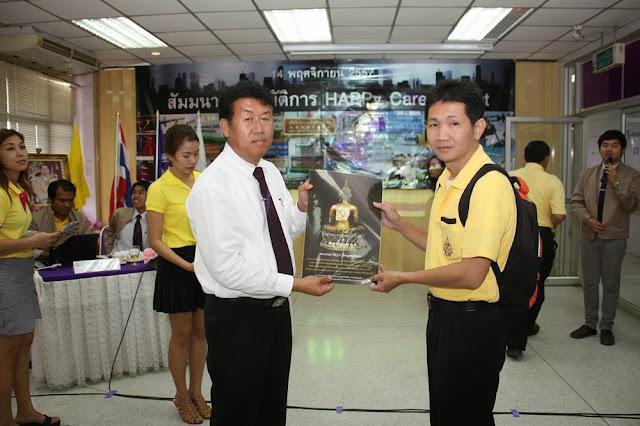 Chiangrai - IMG_0062.jpg