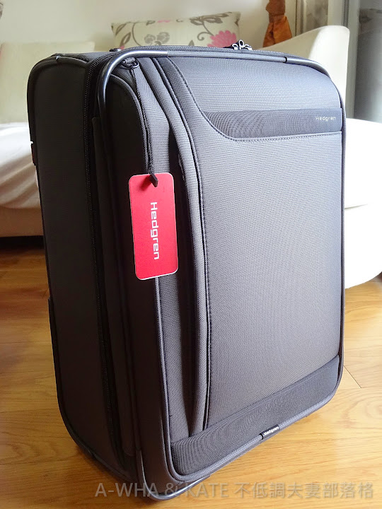 【比利時品牌包】Hedgren登機箱開箱,我的未來旅行好戰友~中國信託刷卡禮贈送