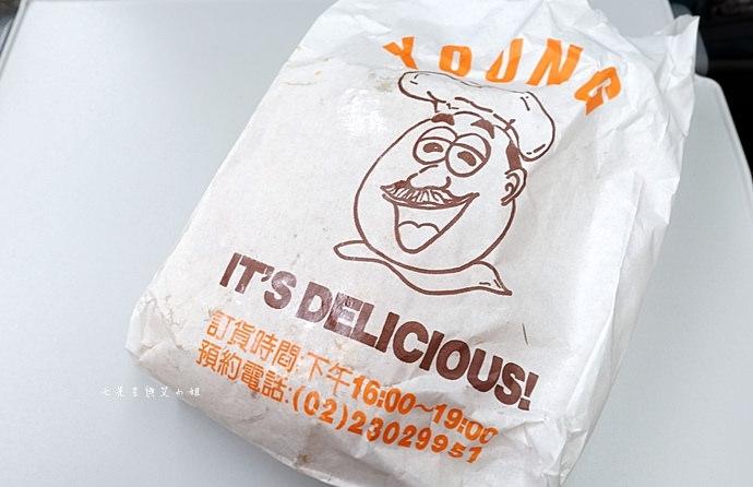 1 萬華千層燒餅 熱門團購商品