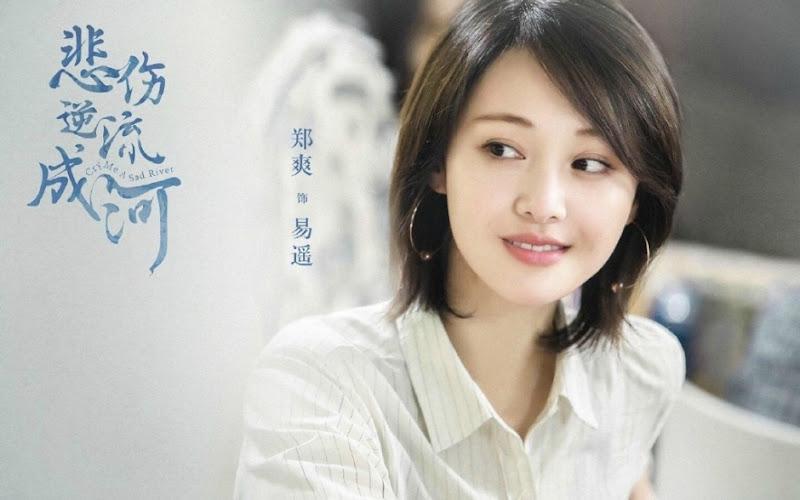 Cry Me A Sad River China Drama