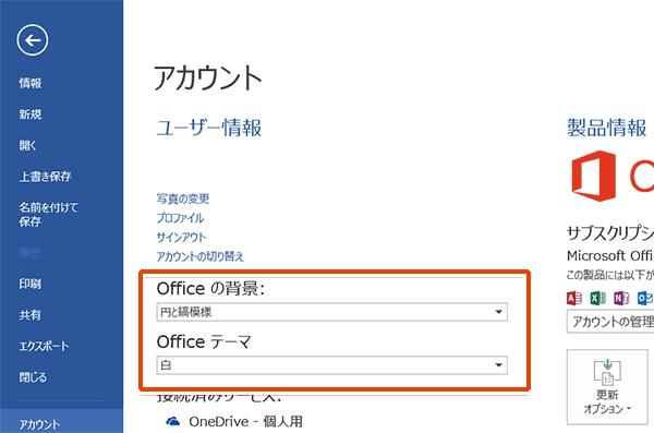 OfficeQA_09