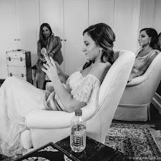 Wedding photographer Magdalene Kourti (kourti). Photo of 09.10.2018