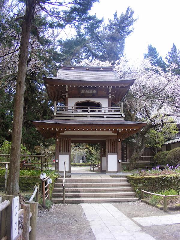 2014 Japan - Dag 7 - julia-DSCF1337.JPG