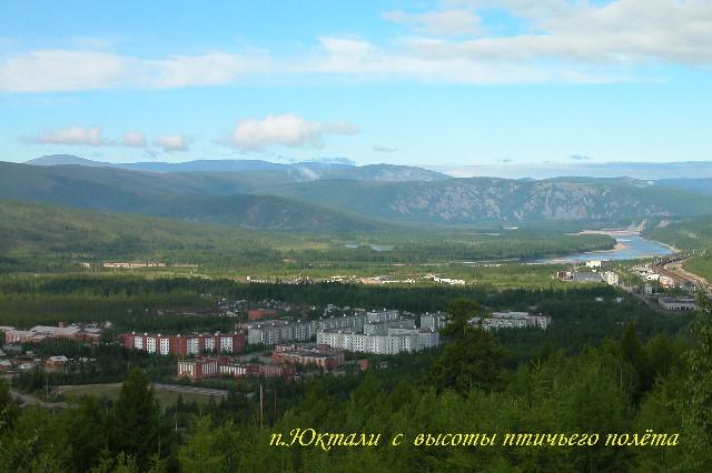амурская область фото
