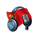 Chinese Radio Stations icon