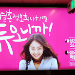 korean subway ADs in Seoul, Seoul Special City, South Korea