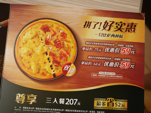 option in Pizza Hut menu for a split pizza with one half durian