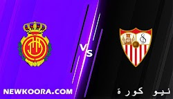 مشاهدة مباراة ريال مايوركا واشبيلية بث مباشر كورة لايف اليوم 27-10-2021 في الدوري الاسباني