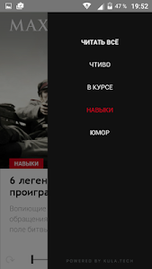 MAXIM Russia – онлайн-журнал screenshot 2