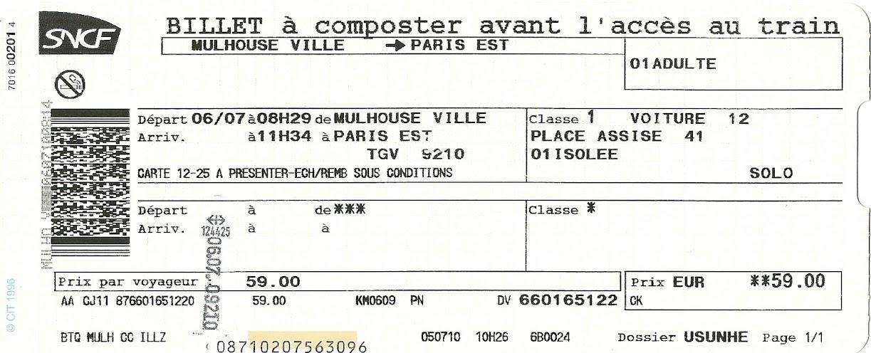 французский билет на поезд