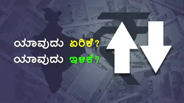 What is the price rise from April 1? What's the downside?