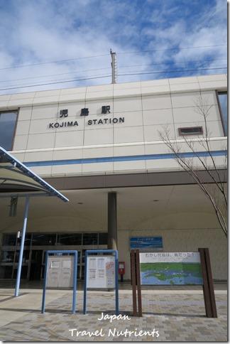日本四國 高松瀨戶內海大橋到兒島 (31)