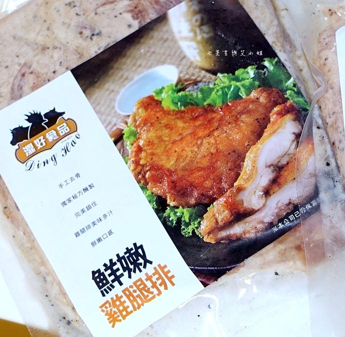 2 濎好食品 厚切手打排骨 鮮嫩雞腿排
