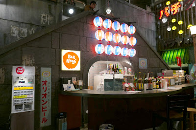 The Bar inside the Shin-Yokohama Raumen Museum where you also order by machine