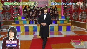 170110 KEYABINGO!2【祝!シーズン2開幕!理想の彼氏No.1決定戦!!】.ts - 00120