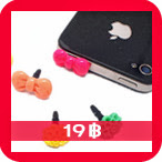 Plugy for iPhone