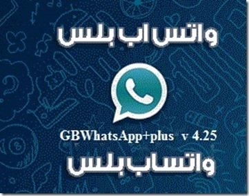 watsabplus_app