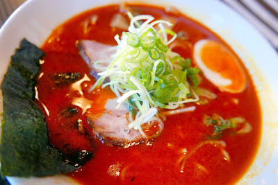 Marukin Ramen, Marukin Red is a spicy version of the Marukin ramen with paitan