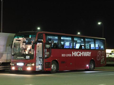 JR九州バス「桜島号」 8658 えびのPAにて