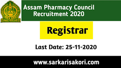 Assam Pharmacy Council Recruitment 2020
