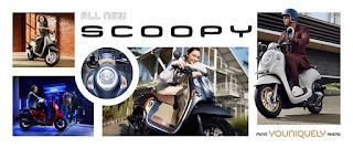Brosur Honda Scoopy