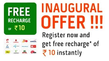Kamateraho free recharge