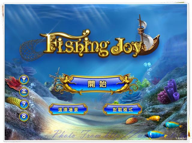 Fishing%2520Joy 1