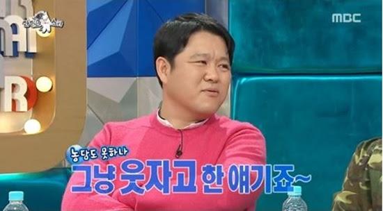 김구라 김정민