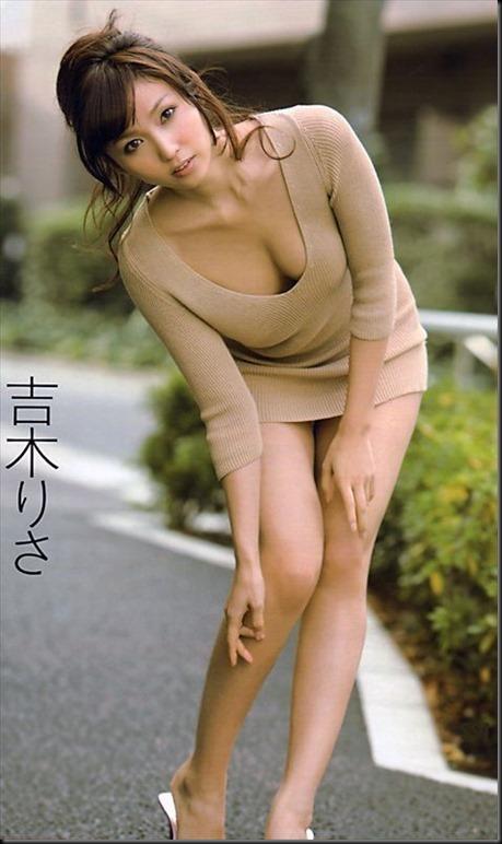 474full-risa-yoshiki