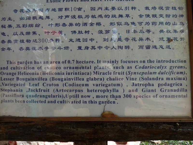 Chine .Yunnan . Lac au sud de Kunming ,Jinghong xishangbanna,+ grand jardin botanique, de Chine +j - Picture1%2B612.jpg