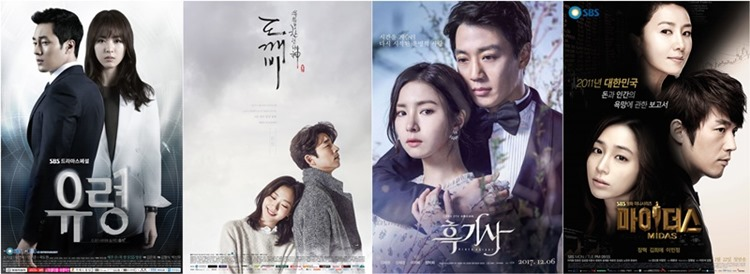 korean_drama_website