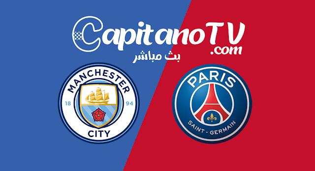 بث مباشر , يلا شوت ,مباراة باريس سان جيرمان,مباراة مانشستر سيتي,الكوره الاوروبية,دوري ابطال اوروبا