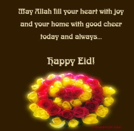 Eid mubarak messages 6 - Eid Ul Fitr 2014: Greeting, Cards And SMS