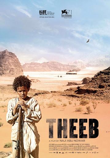 Ο λύκος της ερήμου (Theeb) Poster