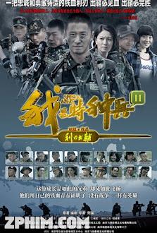 Tôi Là Lính Đặc Chủng 2 - Dao Sắc Xuất Bao (2015) Poster