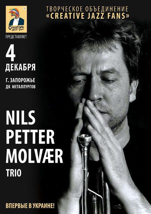 Трио Nils Petter Molvaer выступило в Запорожье